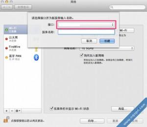 mac0.3