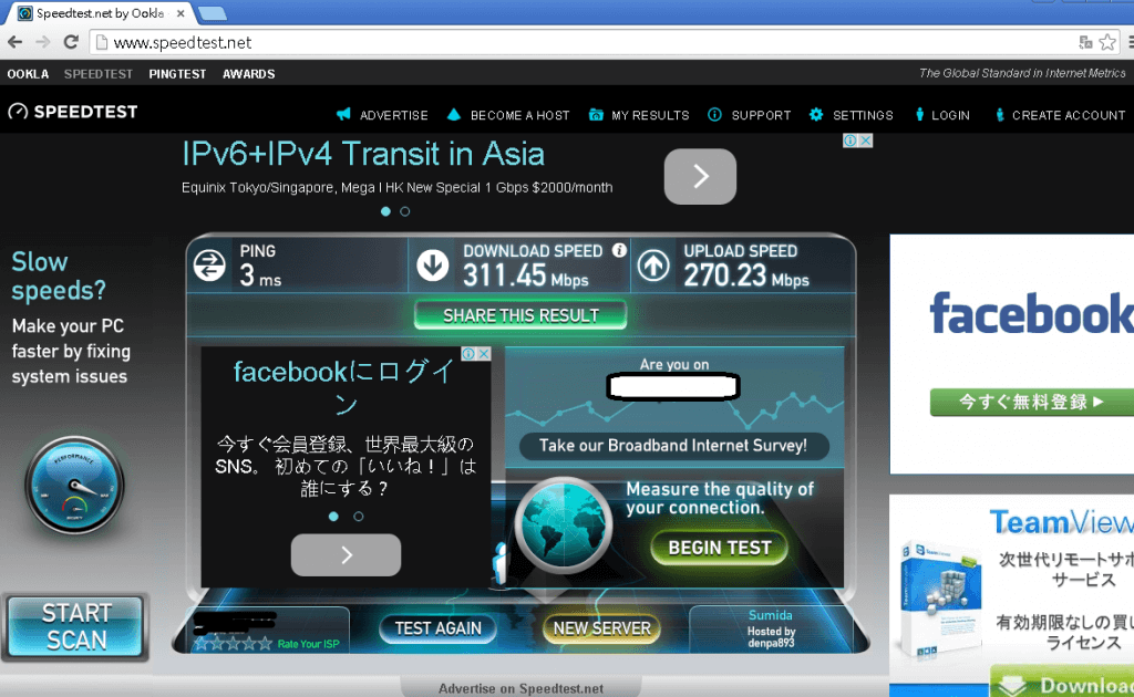 jp.nqvpn.speedtest.pmang
